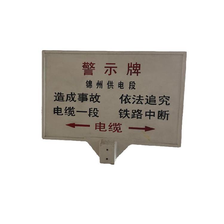 浙江 土地整理公示牌 石油指示立牌 批发
