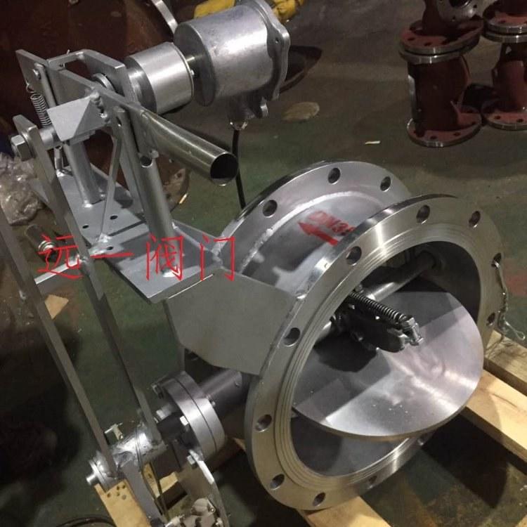 远一牌 不锈钢电磁式煤气安全切断阀DMF-0.1P型