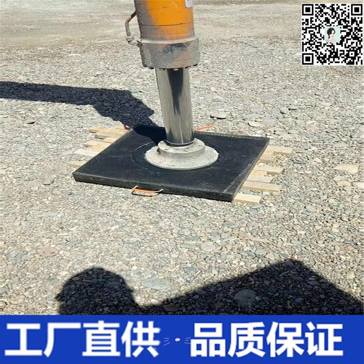 工程机械耐磨花纹支腿垫板 50-60mm标准厚度生产支腿垫块