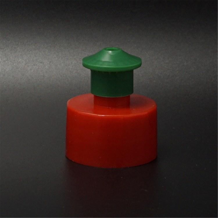 28/410手拉盖  运动提拉盖 伸拉洗洁精塑料瓶盖  28口伞型顶拉瓶盖