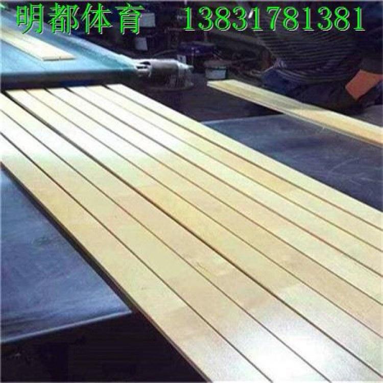 篮球馆木地板经久耐磨 价格合理 防滑耐磨运动木地板 江西景德镇