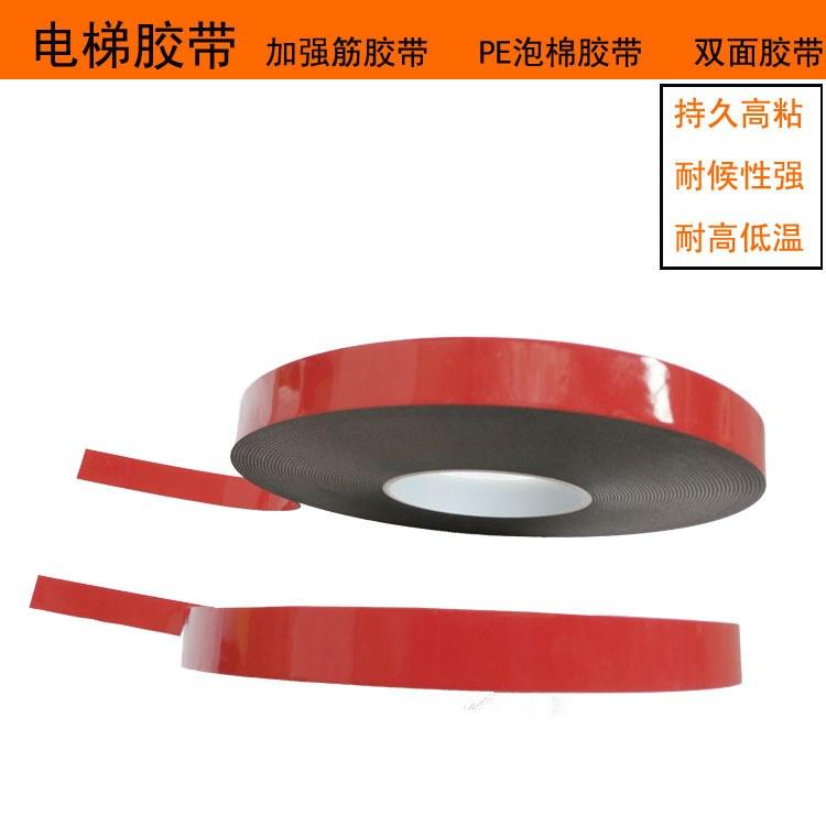 上海厂家供应亚克力胶、泡沫胶带、汽车模切胶带