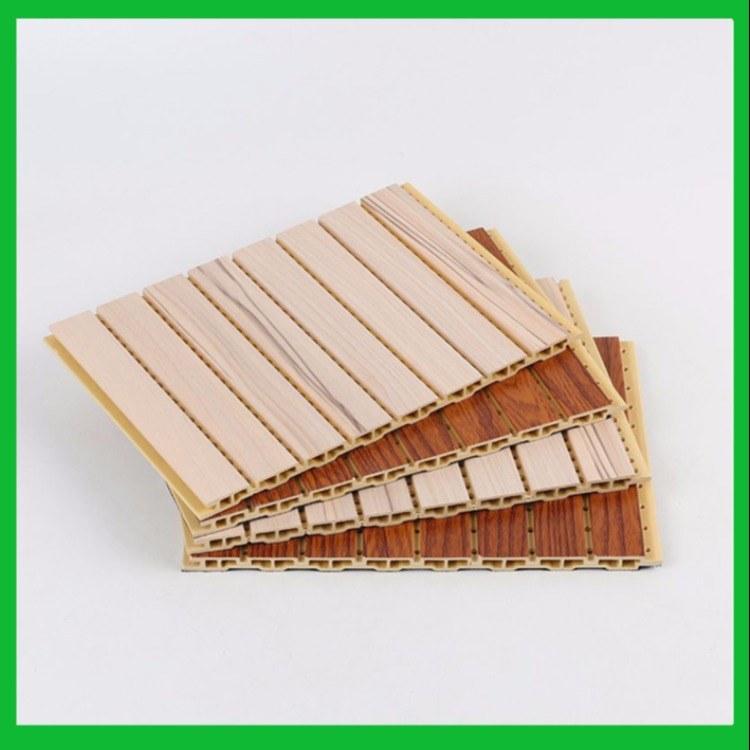竹木纤维吸音板厂家210竹纤维护墙板会议室电影院专用吸音墙板