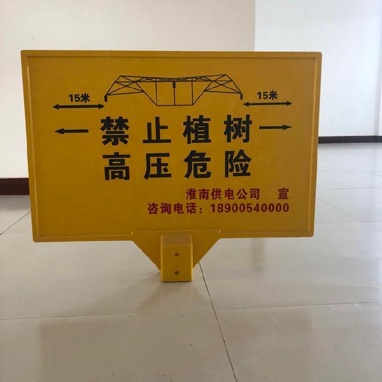 河南土地整理公示牌 石油指示立牌厂家