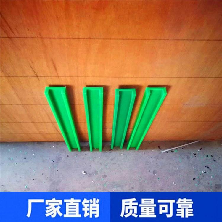 扬州厂家定制链条导轨