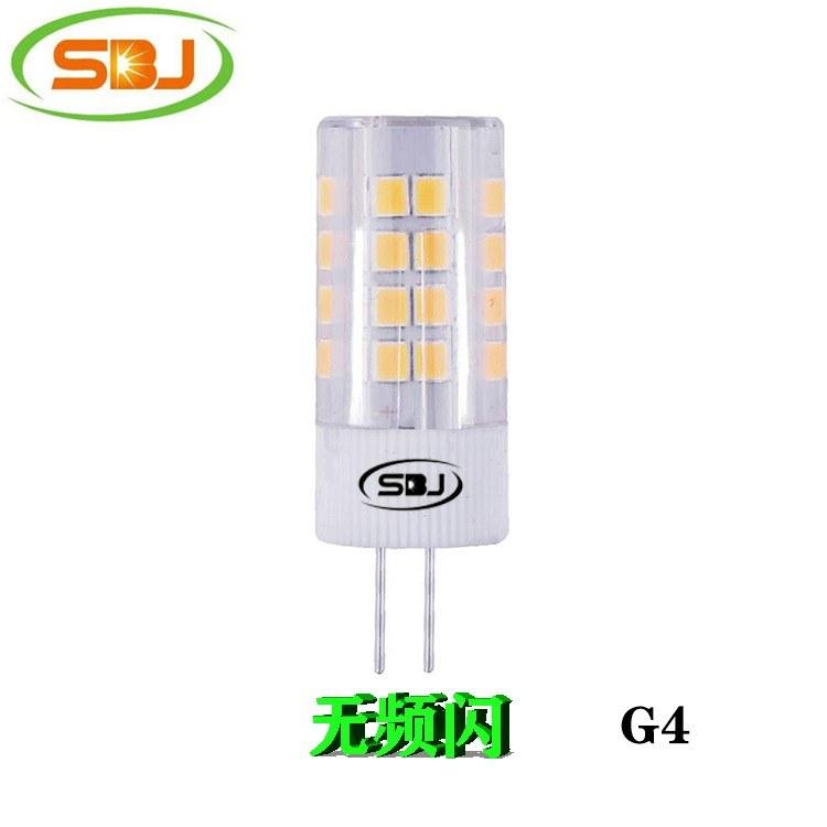 G4 led灯 2835 52珠 5W 450lm  高流明,无频闪,工厂直销 G9 E14
