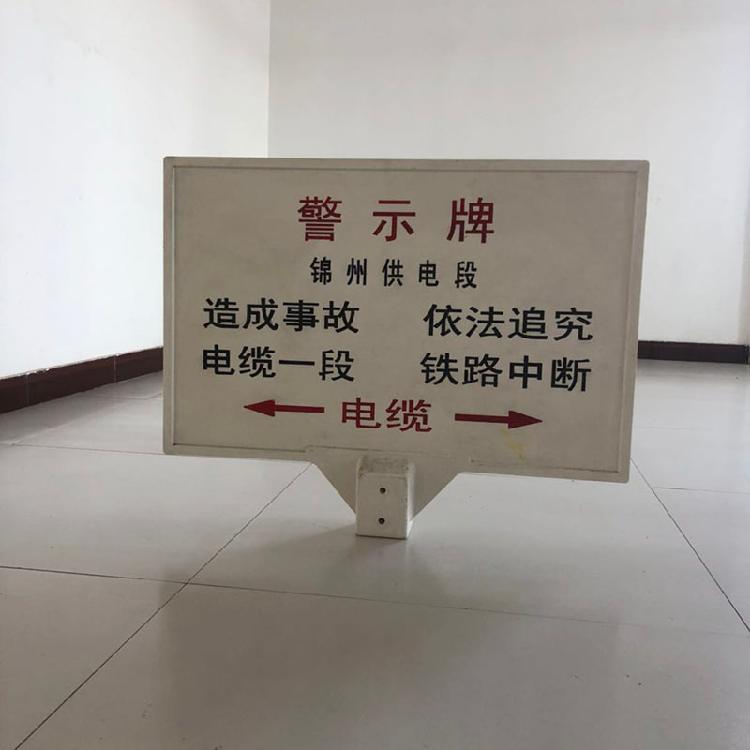 上海土地整理公示牌 石油指示立牌优惠