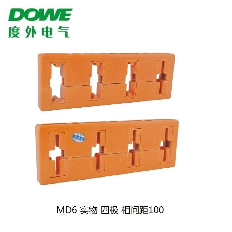 度外电气 GCK母线夹 MNS母线框 GCS MD6四相单双排间距100mm组合式