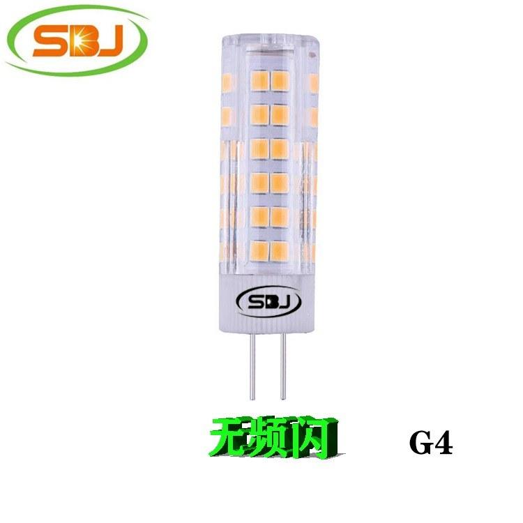 G4 led灯 2835 76珠 7W 550lm  高流明,无频闪,工厂直销 G9 E14