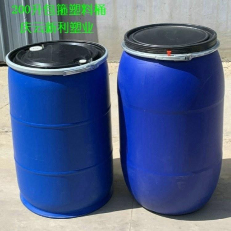 200升大口塑料桶 200公斤塑料桶 蓝色开口200L塑料桶铁箍桶供应