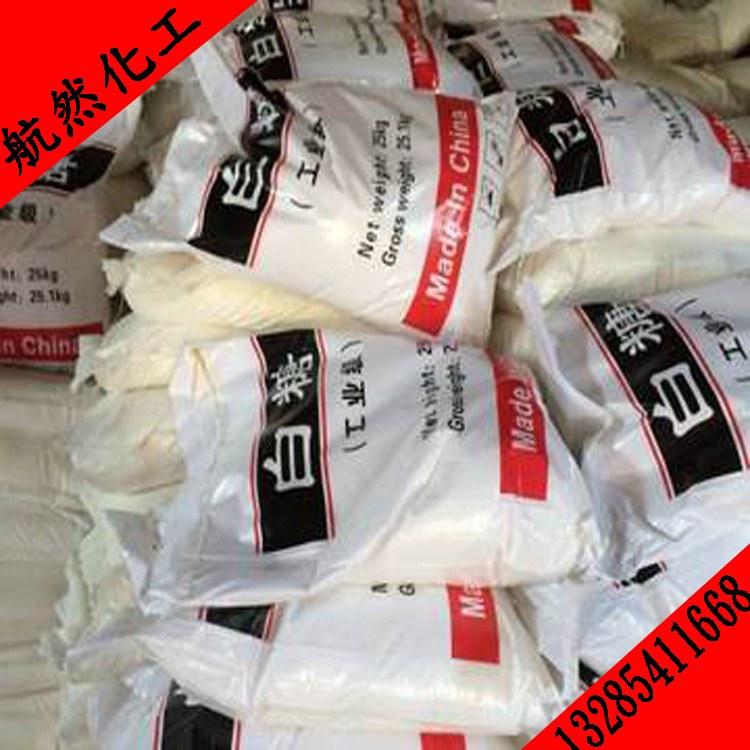 【白糖   工业白糖供应污水处理缓凝剂    工业白糖