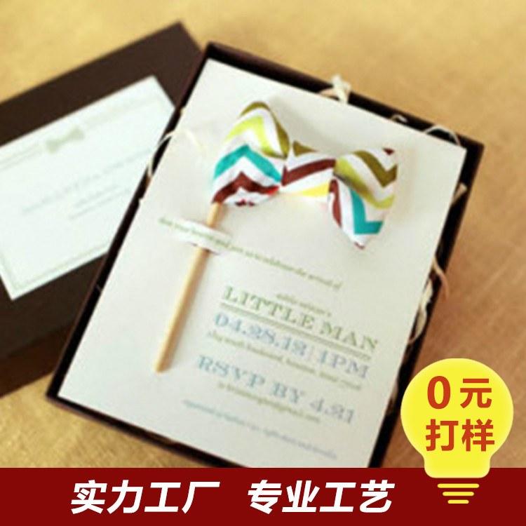 有家印社 插蝴蝶结旗邀请卡 可爱精致邀请卡 朋友生日个性创意邀卡片