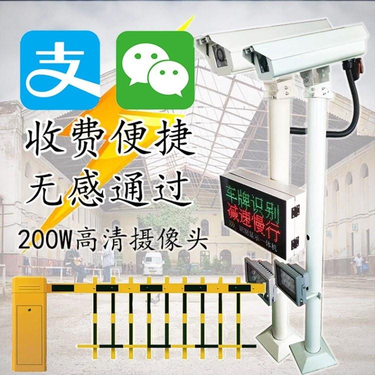 群马科技智能车牌识别系统自动道闸停车场系统道闸机厂家