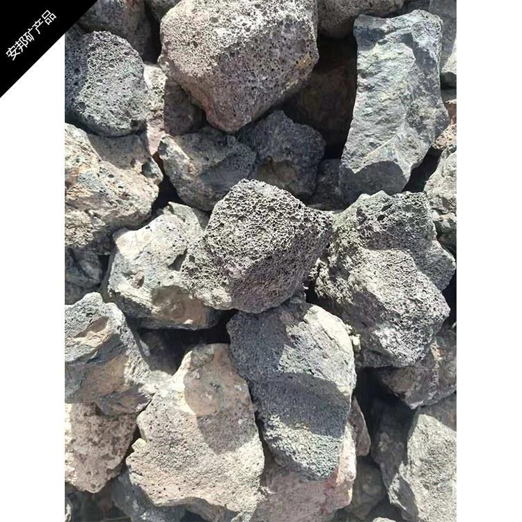黑色火山石厂家 批发黑色火山石 安邦矿产品