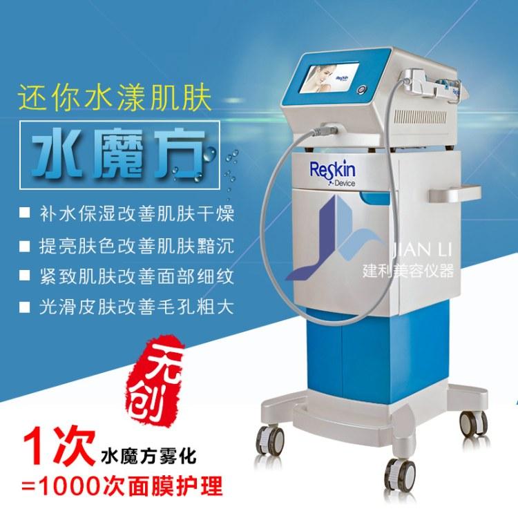 韩国氢氧水光针水素小气泡清洁仪无针水光仪皮肤管理美容仪器定制