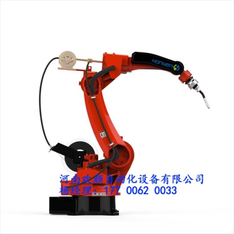 焊接机器人 沈阳 自动化焊接设备