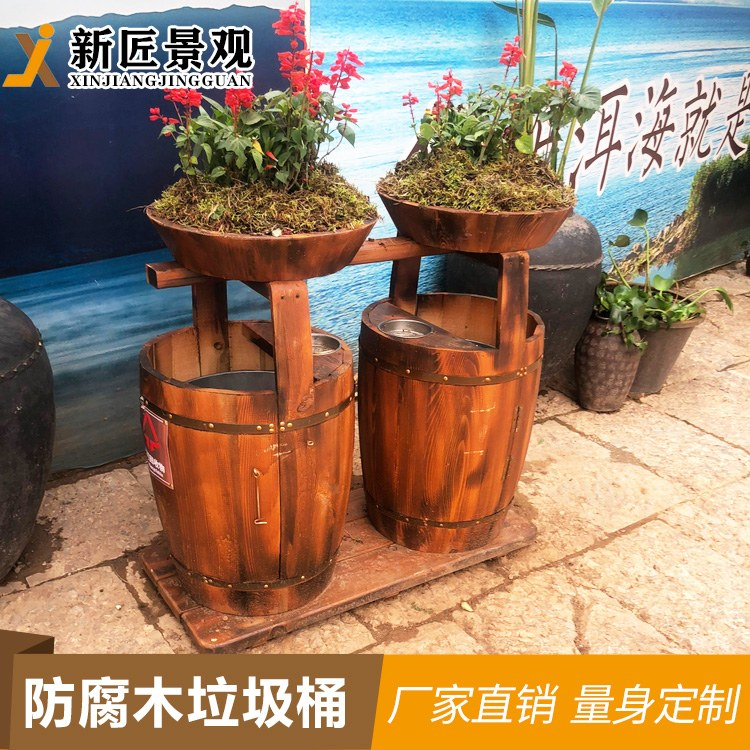 定制防腐木垃圾桶 户外景区公园碳化 河南防腐木垃圾桶 公共环卫设施