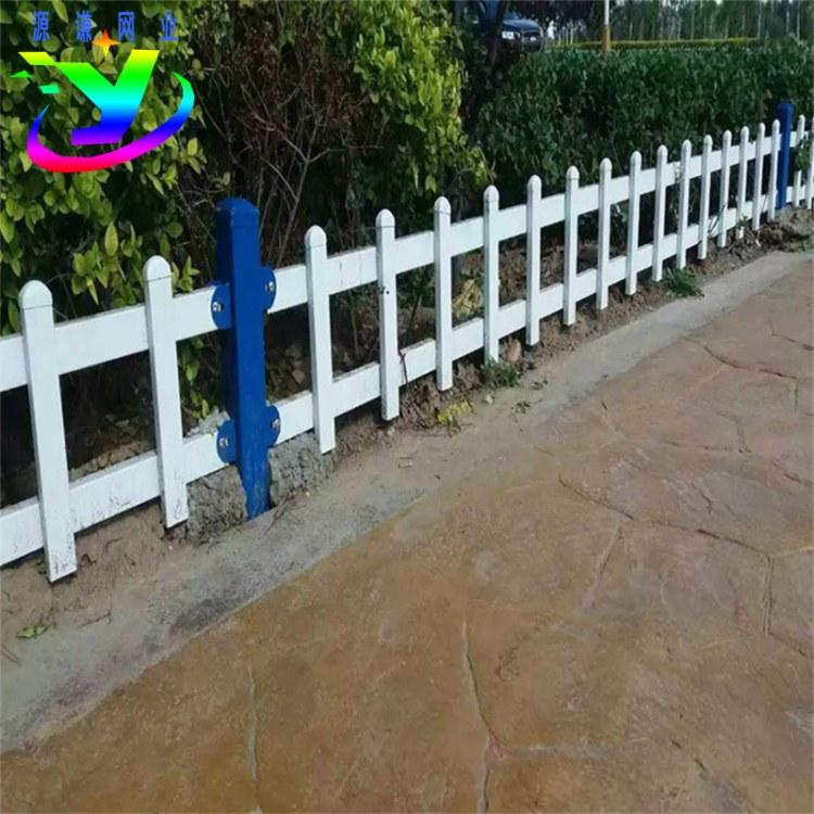 花池施工材料园艺护栏 锌钢草坪护栏 锌钢护栏 园艺护栏生产厂家