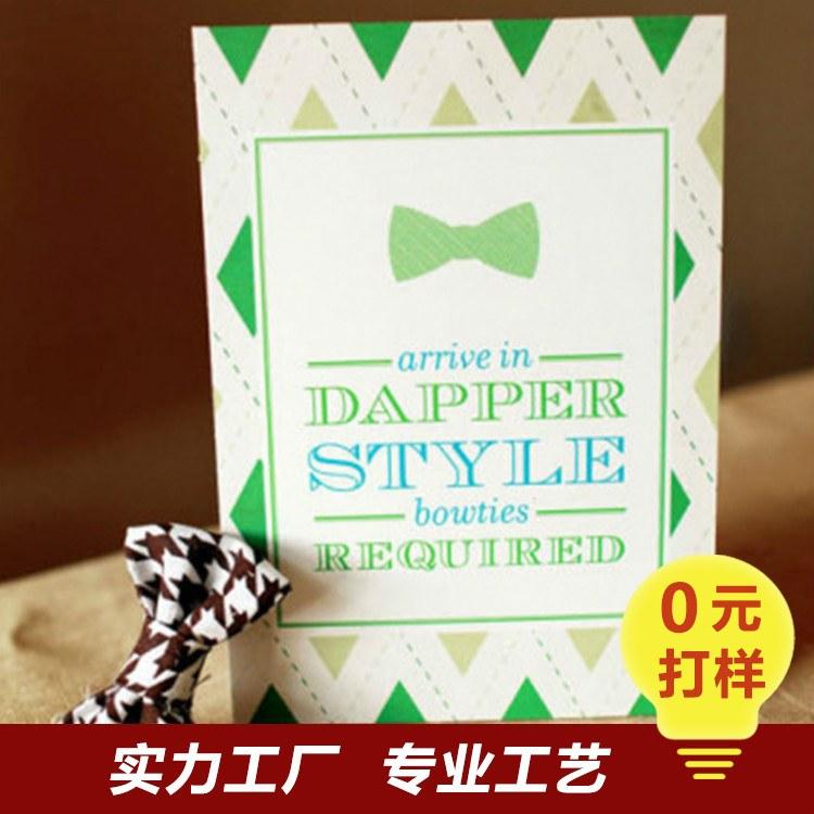 上海供应印刷插蝴蝶结旗邀请卡 可爱精致邀请卡 朋友生日个性创意邀卡片 有家印社