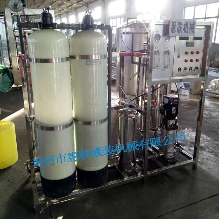 反渗透水处理设备哪家好 惠联机械 RO-1000水处理设备有限公司