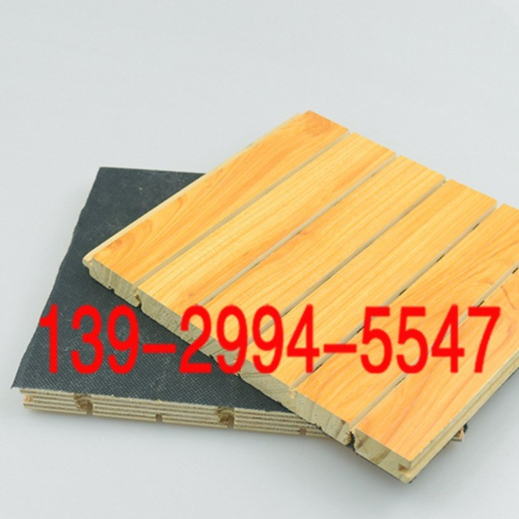 强化复合吸声板价格