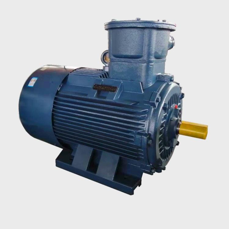 厂家直销  防爆电动机  隔爆型三相异步电动机  YB3电机  二级能效  YBX3高效节能防爆电机