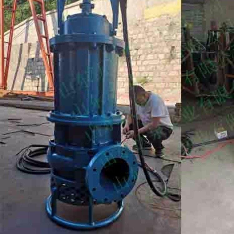 徐州电动泥浆泵 潜水抽渣泵 电动吸泥泵
