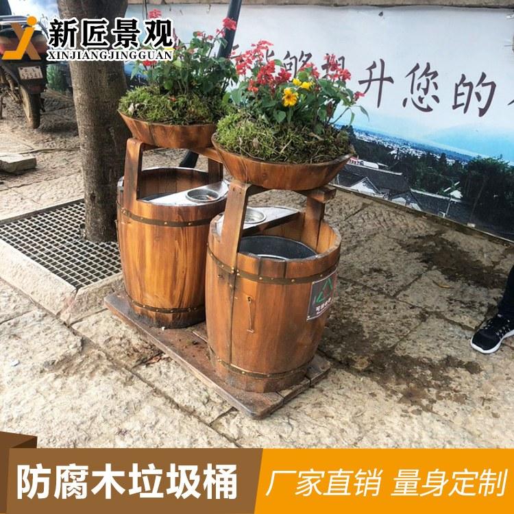 防腐木垃圾桶厂家 防腐木垃圾桶厂家批发