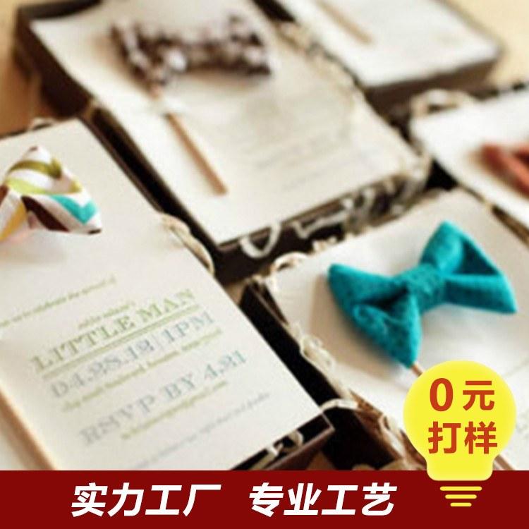 有家印社 印刷插蝴蝶结旗邀请卡款式齐全 可爱精致邀请卡 朋友生日个性创意邀卡片