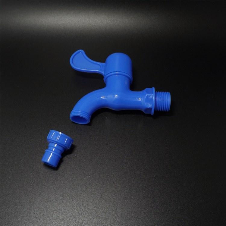 塑料冷水自来水龙头 拖把水池快开4分水龙头 洗衣机加长塑料水嘴