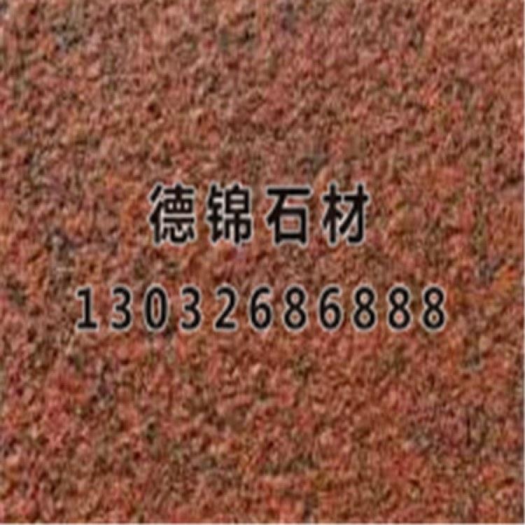 供应优质兴县红石材、外墙干挂、兴县红毛光板