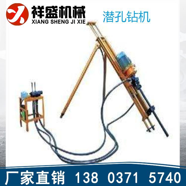100型潜孔钻机小型潜孔钻机畅销