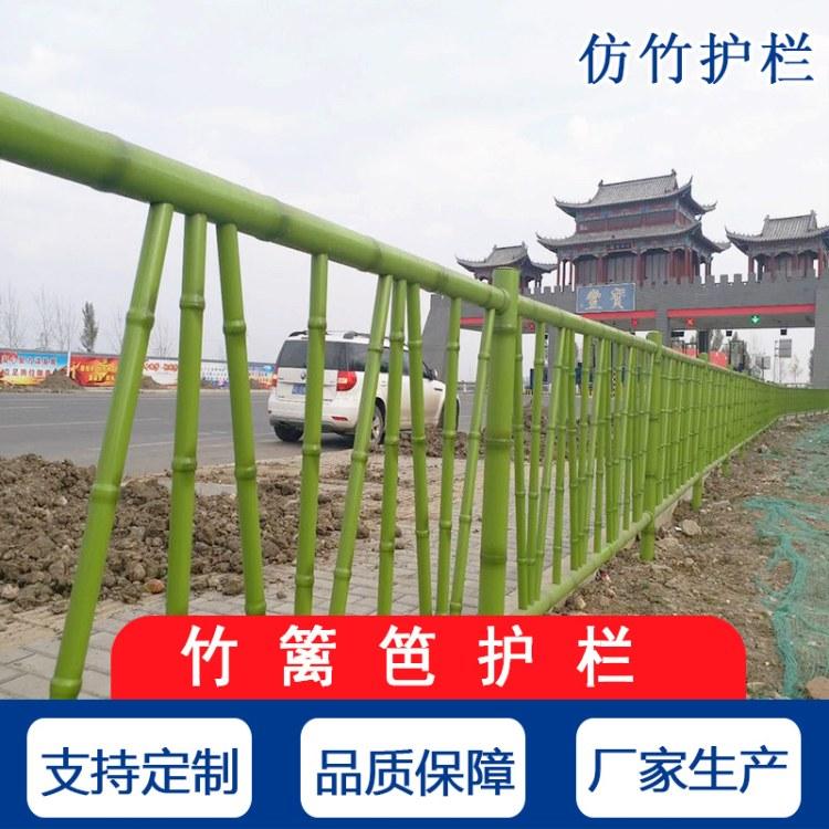 广州世腾 厂家热卖不锈钢仿竹生态篱笆围栏 拓轩园林仿竹节防护栏 彩色不锈钢竹节护栏 园林绿化仿竹护栏