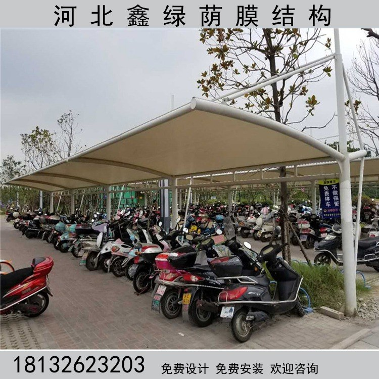 鑫绿荫|钢膜结构车棚|景观棚|凉亭膜结构| 定制
