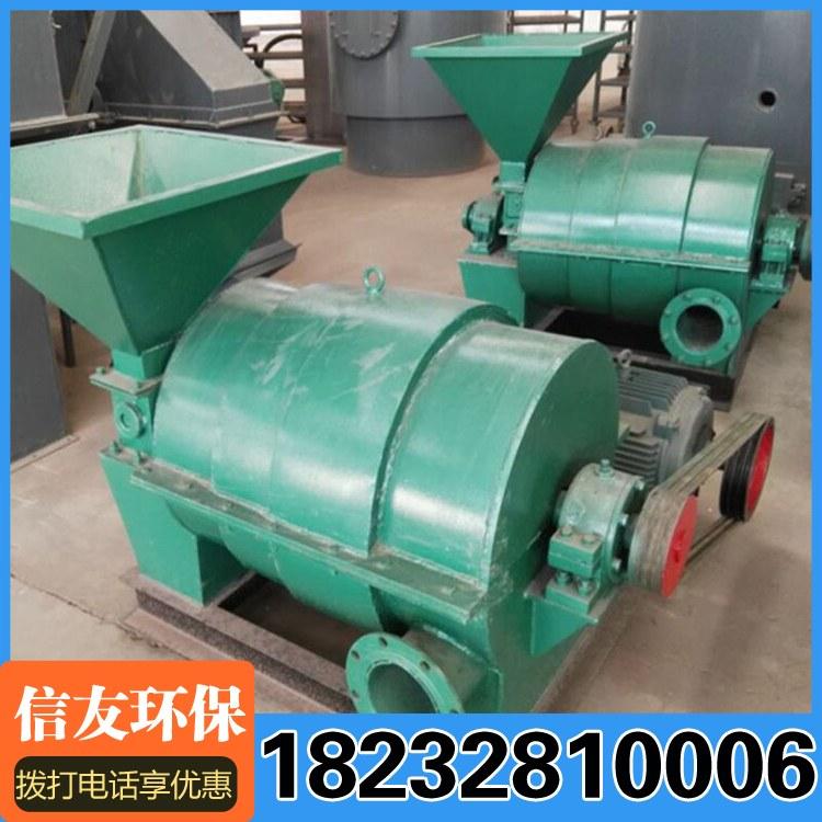 信誉厂家销售 粉煤机械设备 移动式煤粉机  磨煤喷粉机 喷煤机 煤粉机 烘干机喷煤机