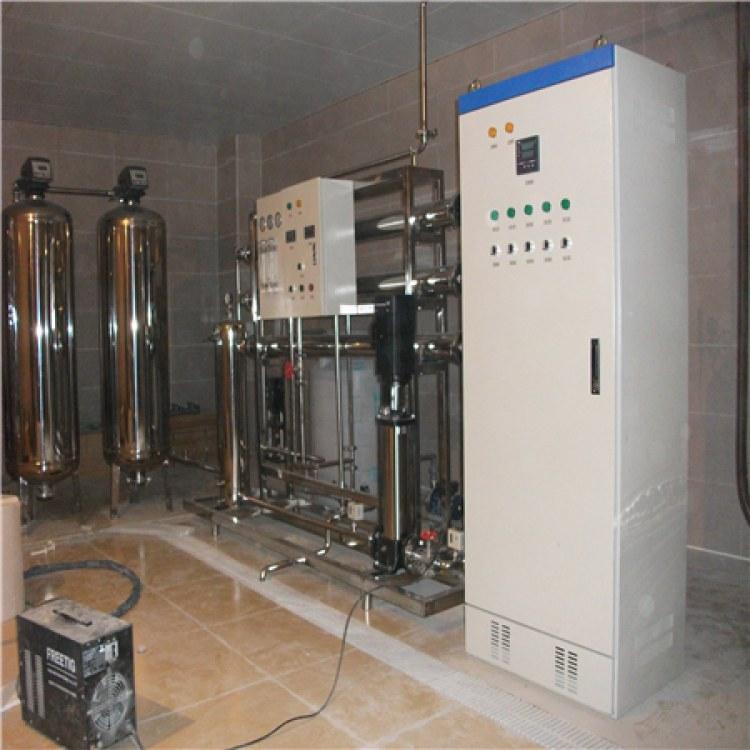 反渗透纯水设备 工厂公司直饮水设备 厂家直销