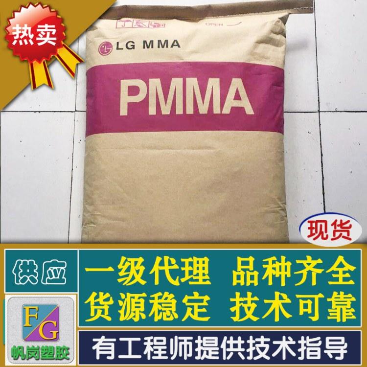 高耐候超高透明PMMA