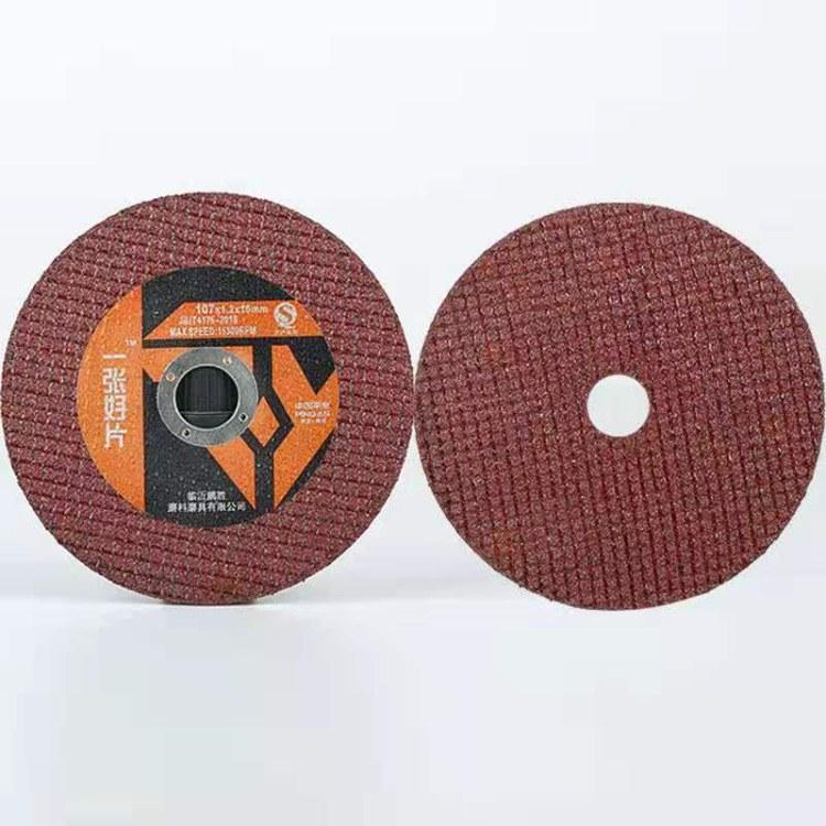 切割片超薄片砂轮树脂砂轮片磨光片107超薄片400切割片350切割片100切割片107切割片