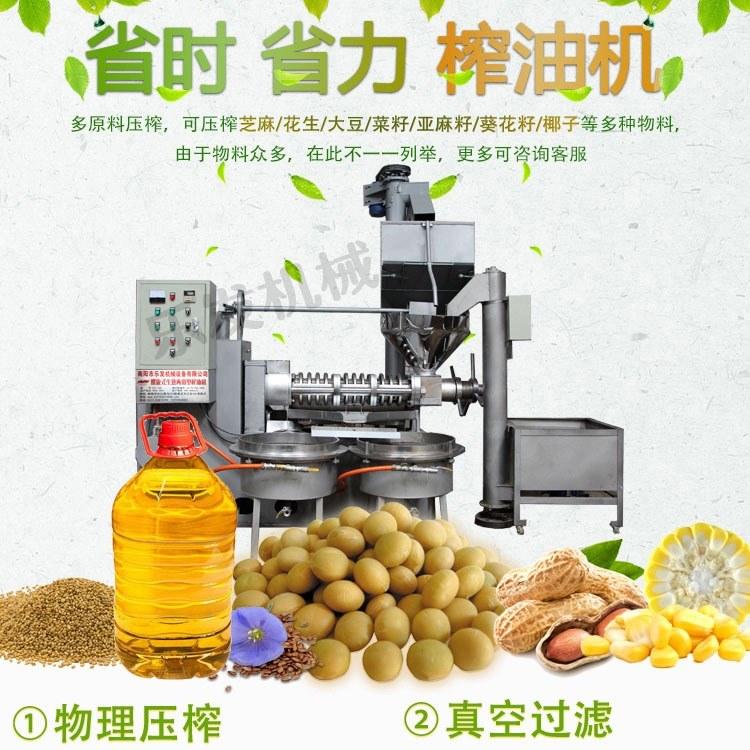 乐发厂家热卖新型螺旋机6YL-120螺旋榨油机出油率高品质好欢迎选购