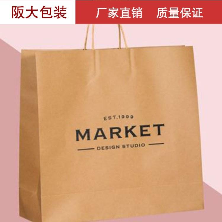 服装手提袋 创意环保手提袋服装批发价格 上海印刷厂 阪大