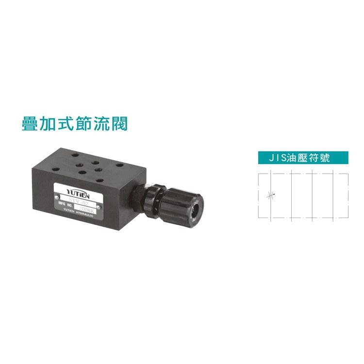 优质供应叠加式节流阀 STV-02/03 液压阀 节流阀 厂家直营