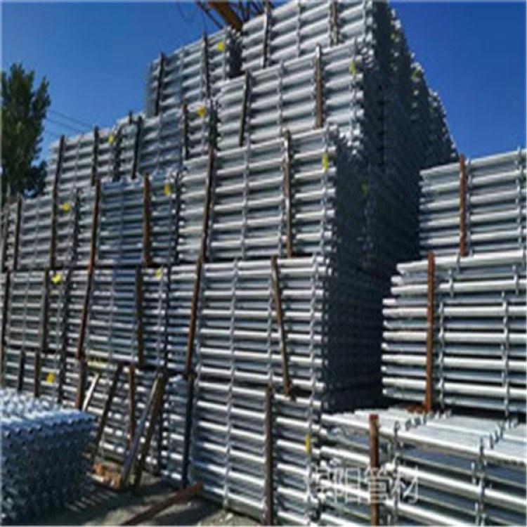 厂家承接各类盘扣式脚手架生产  焊阳盘式脚手架价格  工地建筑专用