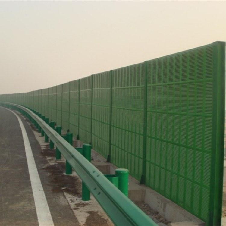 金属铁路声屏障 隔音墙 吸音蔽 消音屏优质生产销售施工安装厂家