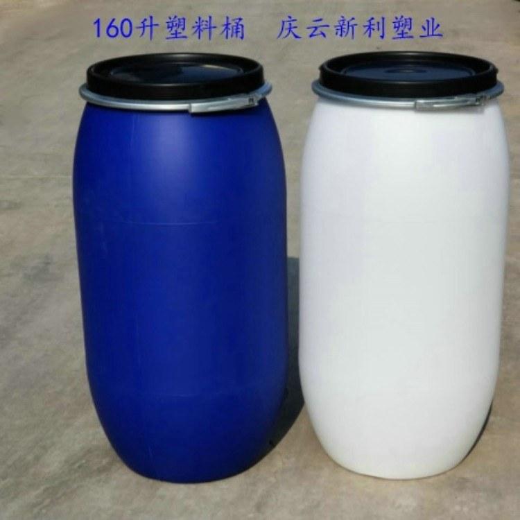 新利大口160L塑料桶 160L包箍桶 160升法兰桶供应