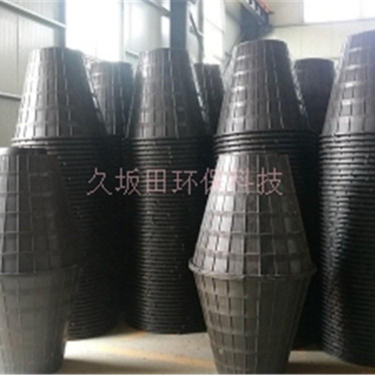久坂田 旱厕改造 双翁化粪池 加厚1.5双翁化粪池 厂家直供 规格齐全