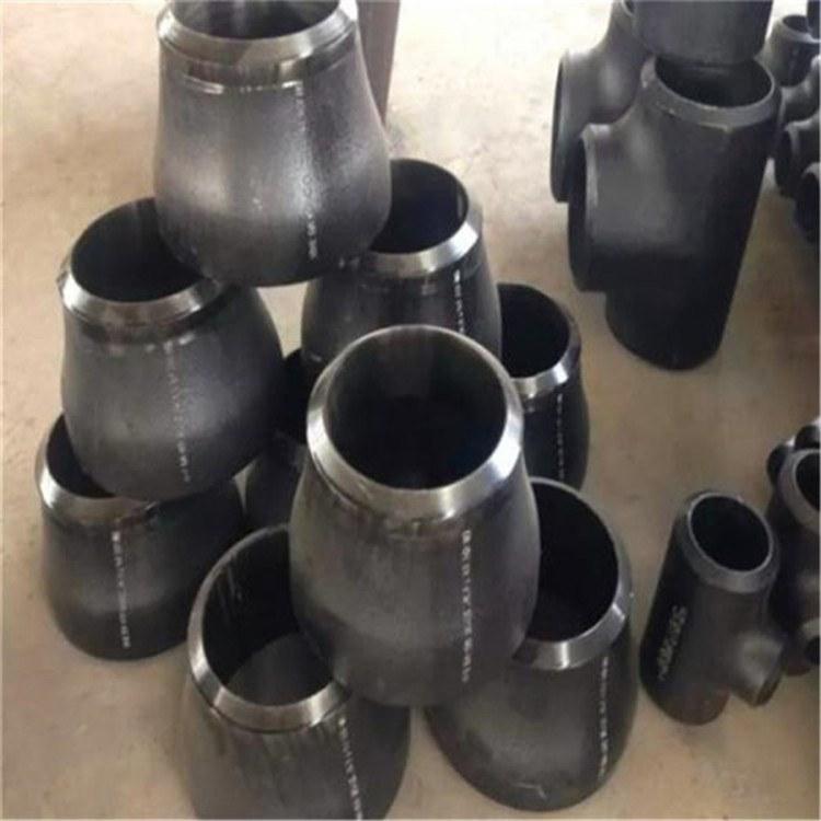 偏心异径接头  焊接大小头  20#无缝变径管 昂尚专业生产各种标准及材质大小头接头