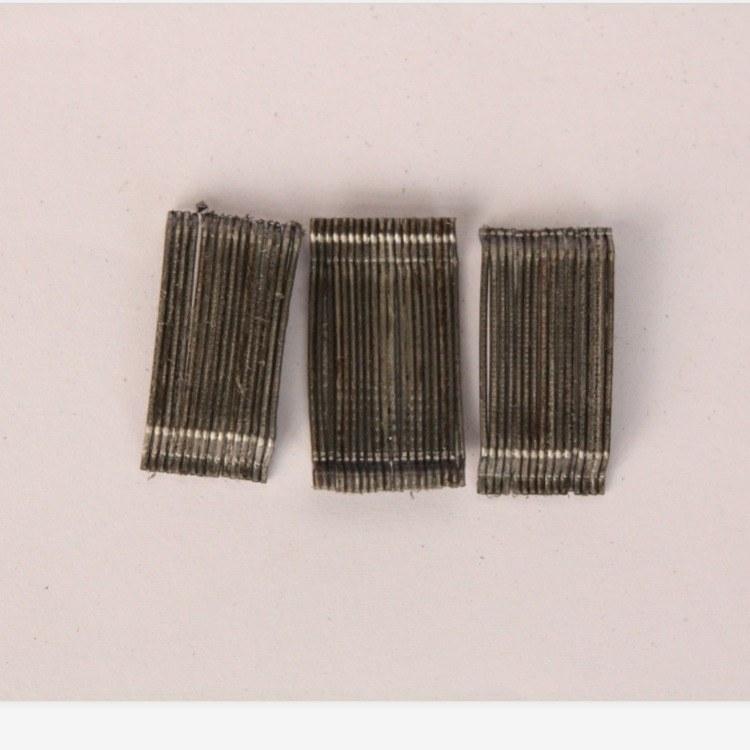 厂家直销铣削型钢纤维 剪切型钢纤维 波浪型钢纤维 锚固型钢纤维生产厂家