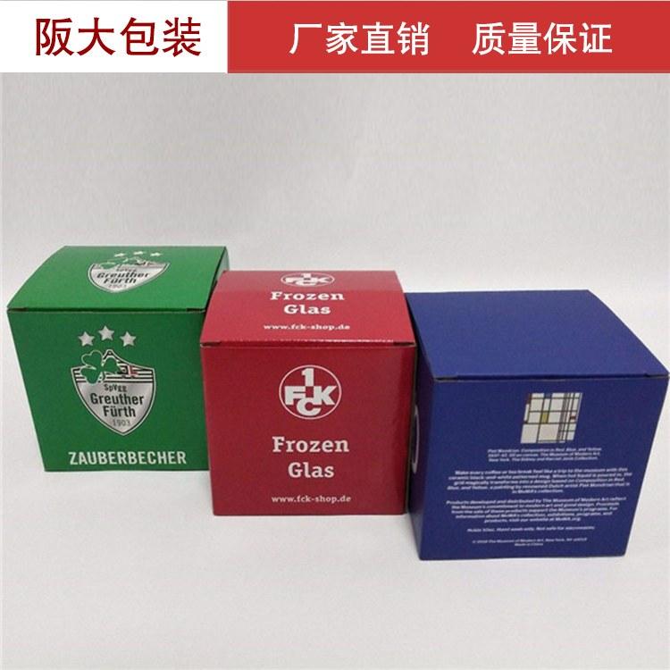 上海瓦楞盒 上海瓦楞盒包装纸彩盒报价批发 上海印刷厂 阪大