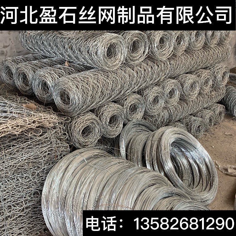 盈石 厂家直销 格宾网 格宾网箱 生态格宾网 六角格宾网 镀锌格宾网