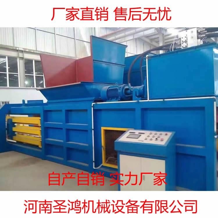 优质全自动圣鸿废纸打包机价格 60吨废纸打包机